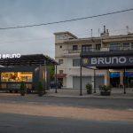 BRUNO ALEXANDRIA15