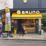 BRUNO_SERRES_11