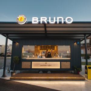 bruneato_04 02